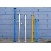 Buy cheap H Frame Scaffolding Steel Props Durable Adjustable Steel Builders Prop Simple product