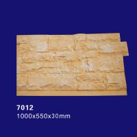 Buy cheap 7012 New Design Exterior Wall Decoration Cultural Stone Product from wholesalers