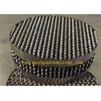 Buy cheap Fast delivery 500Y metal plate structured packing 150mm to 8000mm size from wholesalers