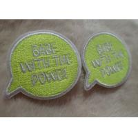 Buy cheap Exquisite And Multicolor Personalised Embroidered Badges , Custom Embroidered Patches For Baby Clothes from wholesalers