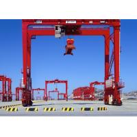 Buy cheap 60 ton Double Girder Port Container Crane Rubber Tyre for Loading And Unloading from wholesalers