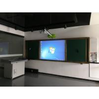 Buy cheap 94 inch China Factory Wholesale Price Multi-Touch Electronic Interactive Whiteboard from wholesalers