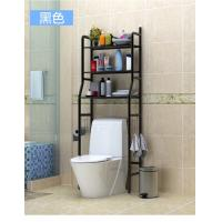 Buy cheap H108 Powder Coated Bathroom Shelf Unit For Over The Toilet Storage Rack from wholesalers