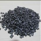 Buy cheap Polypropylene/pp granule from wholesalers