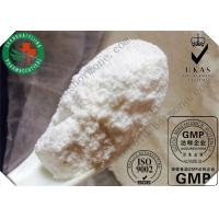 Buy cheap Active Pharmaceutical Raw Materials Entecavir CAS : 142217-69-4 For Oral Antiviral Drug from wholesalers