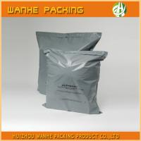 Buy cheap Plastic Customer printed mail coin bag with logo from wholesalers