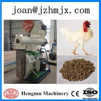Buy cheap Most welcome chicken feed mill pellet machine/animal feed pellet machine from wholesalers