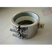 Buy cheap Holding Tanks Copper Electric Heater ISO Certification Efficient Heat Transfer from wholesalers