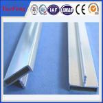Buy cheap aluminum composite panel extrusions extruded aluminium h channel for composite panel from wholesalers