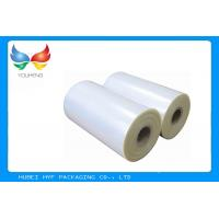 Buy cheap Clear Transparency Soft PVC Shrink Film For Printing And Package from wholesalers