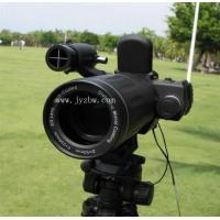 Buy cheap Digital Spotting Scope from wholesalers