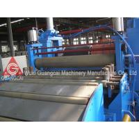 Buy cheap Steel Coil Slitting Line Uncoiling Leveling Cutting Fully Auto PLC Controlled from wholesalers