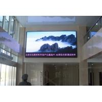 Buy cheap High definition commercial P4-P25 P7.62 led Video display screen from wholesalers