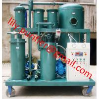 Buy cheap Lube Oil Water Separator, Oil Dehydration from wholesalers