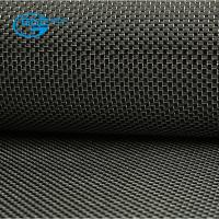 Buy cheap 3K twill carbon fiber roll from wholesalers