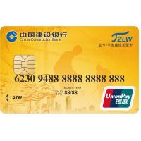 Buy cheap Bank ATM Contactless Payment IC Card  PBOC 3.0 quick pass easy pay card from wholesalers