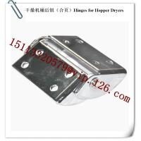 Buy cheap China Hopper Dryer Accessory - Hinges Manufacturer from wholesalers