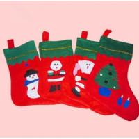 Buy cheap Christmas Gifts Socks promotion gift from Wholesalers