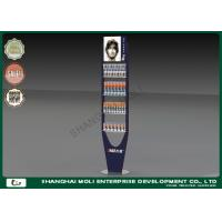 Buy cheap Durable Man facial foam cosmetic rack 4 tier metal display stands for shopping mall from wholesalers