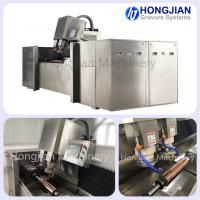 Buy cheap Stone Polishing Grinding Machine for Gravure Printing Plate Making Copper Plated Gravure Cylinder Finishing Machine product