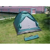 Buy cheap Camping Tent (BT4-4) from wholesalers