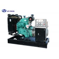 Buy cheap Open Type 83kVA 66kw Electricity Cummins Diesel Generator with Stamford Alternator Brand from wholesalers