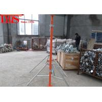 Buy cheap Push Pull Acrow Props Building Construction Jack Post Q235 Steel Materials from wholesalers