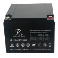 Buy cheap AGM 12V24Ah Rechargeable Sealed Lead Acid Battery Flame Retardant from wholesalers