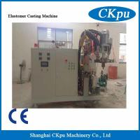 Buy cheap Cheap Polyurethane Integral Leather Foam Machine for Sale from wholesalers