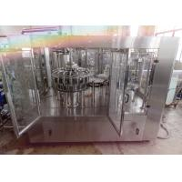 Buy cheap Creative Fruit Juice Filling Machine / Juicer Machine Fully Automatic Grade from wholesalers