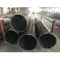 Buy cheap ASTM / ASME UNS 600 Inconel Tubing 625 Incoloy 825 Tubing 718 600 660 601 800H from wholesalers