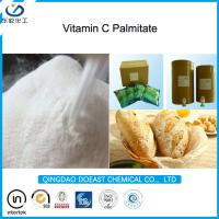 Buy cheap Antioxidant Additive Ascorbyl Palmitate Vitamin C Powder CAS 137-66-6 from wholesalers