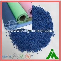 Buy cheap TPE compound/ TPE resin/ thermoplastic elastomer TPE granules Plastic Raw Material for carpet, rug ,mat back coating from wholesalers