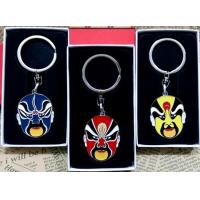 Buy cheap facial makeup in Beijing Opera of Chinese Metal keychain product