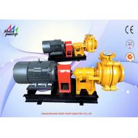 Buy cheap Metal - Lined AH Slurry Pump , Centrifugal Mud Pump For Transporting Ore Liquids from wholesalers