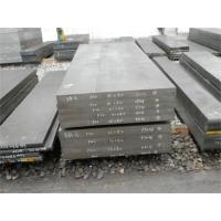 Buy cheap Annealing Alloy Steel Round Bar , AISI4135 / JIS SCM435 / DIN1.7220 Alloy Structural Steel Plate from wholesalers