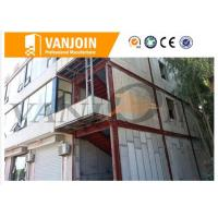 Buy cheap Eps Composite Insulated Panels High Efficiency Prefabricated Wall Boards from wholesalers