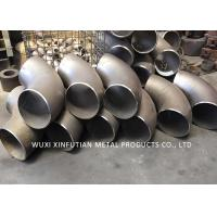 Buy cheap Polished Stainless Steel Elbow Fitting / 316L Stainless Tube Fittings For Chemical from wholesalers