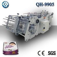 Buy cheap China Best Quality QH-9905 Automatic Burger Box Making Machine product