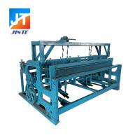 Buy cheap Supply New type Semi-automatic crimped wire mesh machine for mine sieve mesh from wholesalers