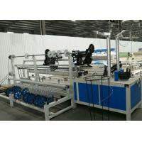 Buy cheap Fast Speed Chain Link Fence Machine Simple Structure Wire Dimeter 2 - 4mm from wholesalers