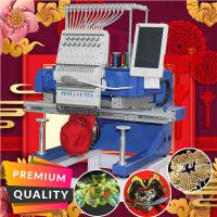 Buy cheap Better than janome single head embroidery machine HOLiAUMA HO1501N cap t-shirt flat 3d sequin cording embroidery machine from wholesalers
