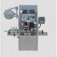 Buy cheap bottle label steam heating shrink tunnel, sleeve label applicator from wholesalers