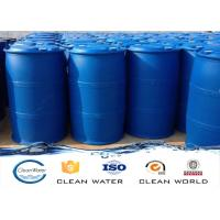 Buy cheap 6.5 PH Superhydrophilic silicone softening agentfor cotton CLEANWATER from wholesalers