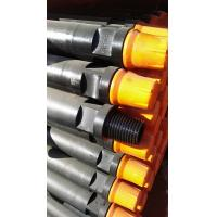 Buy cheap API Reg and F thread DTH Drilling  Rods used for Water well drilling in mine and construction from wholesalers