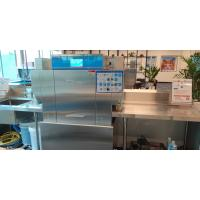Buy cheap Large Capacity Rack Conveyor Dishwasher With High Power Pump 1300-2300 Dishes from wholesalers