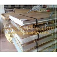 Buy cheap Offer Incoloy 825 nickel-iron-chrome alloy steel from wholesalers