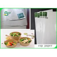 Buy cheap 50gsm Natural Color PE Coated Kraft Paper / Cup Paper Single Side Coated In Rolls from wholesalers