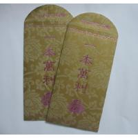 Buy cheap chinese lucky red envelope from wholesalers