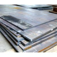 Buy cheap Corrosion Resistant Steel Plates from wholesalers